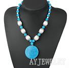 蓝晶石白瓷石项链