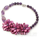 紫水晶贝壳花项链