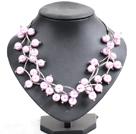 浅粉色贝壳珠时尚项链