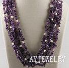 紫水晶珍珠项链
