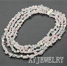 白水晶芙蓉石项链
