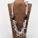 紫水晶白水晶玛瑙项链
