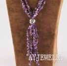 紫水晶项链 Y形款