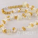珍珠柠檬晶项链