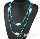 珍珠贝壳松石项链毛衣链