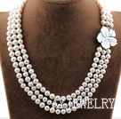 三排白珍珠项链