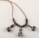 紫晶珍珠项链