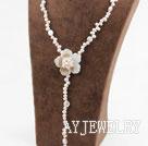 纽扣珍珠贝壳花项链