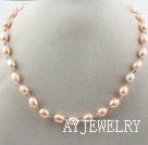 粉珍珠灰水晶项链