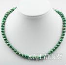绿色珍珠项链