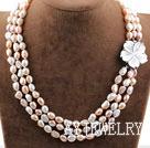 三排巴洛克三色珍珠贝壳花项链