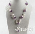 珍珠紫水晶项链
