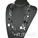 水晶玛瑙白松石项链毛衣链