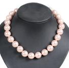 16mm粉色海贝珠项链