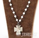 砗磲水晶白松石项链毛衣链