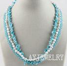 蓝珊瑚珍珠水晶项链