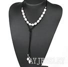 白色螺纹米形珍珠项链毛衣链 无结扣款
