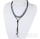 黑色螺纹米形珍珠项链毛衣链 无结扣款