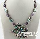 珍珠紫水晶鲍鱼贝项链