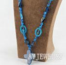 蓝玛瑙项链