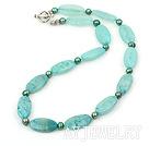 珍珠蓝玉项链