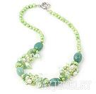 珍珠松石水晶项链