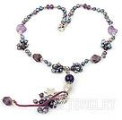 珍珠紫晶项链