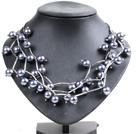 深灰色贝壳珠时尚项链