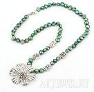 染色珍珠项链