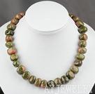 花绿石项链