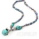 黑珍珠蓝松石项链