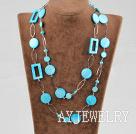染色贝壳珍珠项链毛衣链 105cm合金链长款