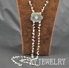 白松石贝壳花项链毛衣链