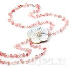 西瓜水晶贝壳花项链(龙虾扣)