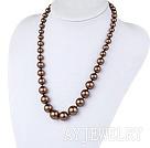 海贝珠项链