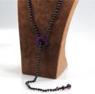 黑珍珠紫玛瑙长款项链