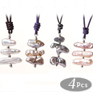 琵琶珍珠项链 皮绳吊坠款 4件装