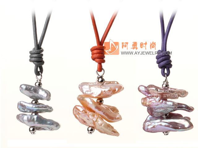 琵琶珍珠项链 皮绳吊坠款 3件装