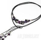 珍珠玛瑙紫水晶项链毛衣链