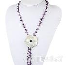 紫水晶贝壳项链