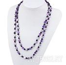 黑珍珠紫色贝壳项链毛衣链