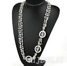 贝壳珍珠项链毛衣链