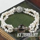 珍珠茶晶手链