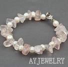 芙蓉石珍珠手链