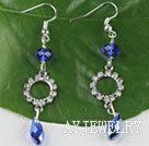 宝石蓝水晶耳环