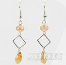 黄色水晶耳环