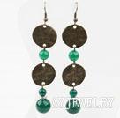 绿玛瑙古铜片耳环