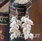 米形天然白珍珠耳环