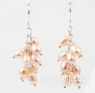 米形天然粉色珍珠珍珠耳环