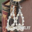 珍珠水晶耳环